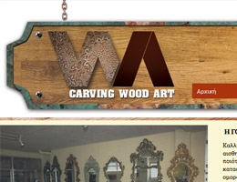 Carving Wood Art