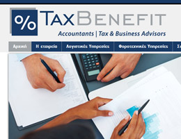 Tax Benefit - Accountants | Business Advisors